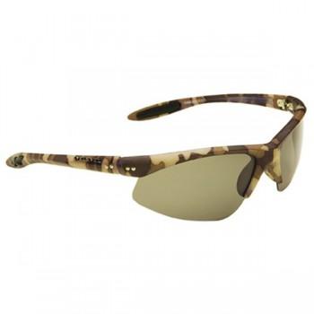 Polarizační brýle - EYE LEVEL - Polarizační brýle Chameleon + pouzdro ZDARMA!