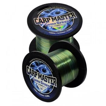 Vlasce, šňůry, návazce - GIANTS FISHING - Vlasec Carp Master Camou Green 1200m