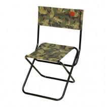 GIANTS FISHING - Rybářská sedačka Chair Classic Plus